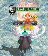 hujiko1_20110511035139.png
