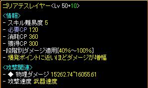 hujiko1_20110615051004.png