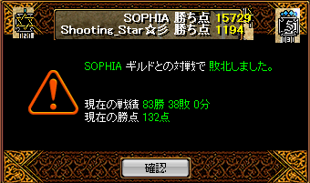ss2_20110615050004.png