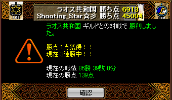 ss4_20110615050003.png