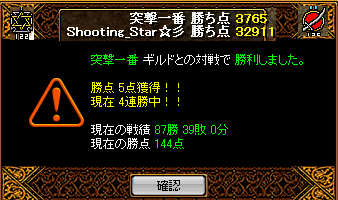 ss5_20110615050003.png