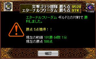 totu1_20110615045840.png