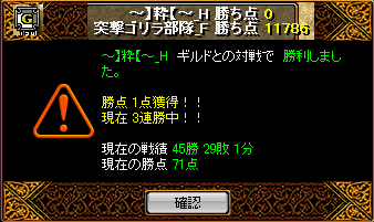 totu3_20110407161800.png