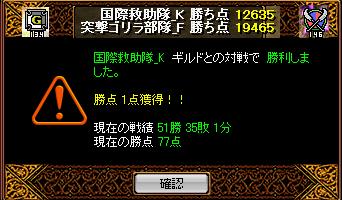 totu3_20110511033417.png