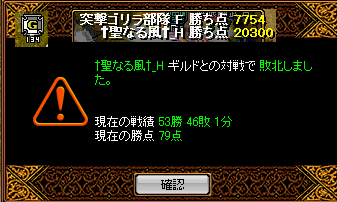 totu3_20110530231931.png