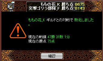 totu_20110407161800.png