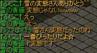 yuki_20110511041536.png