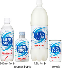 soda_09.jpg