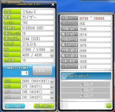 Maple130129_235327.jpg
