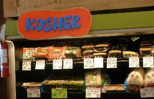 kosher corner