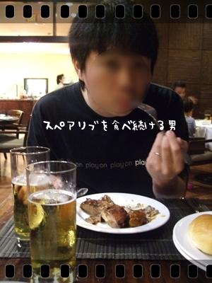 DSCF6359-.jpg