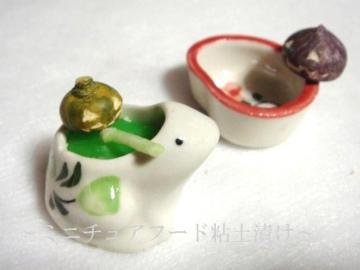 本物・渡し船風とかぼちゃ達+陶器