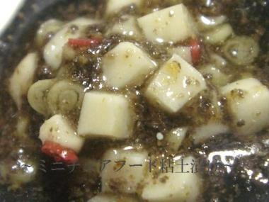 マーボー豆腐A