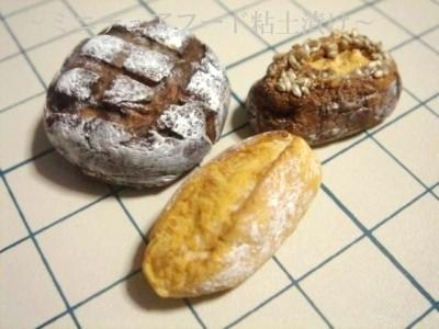 パン三種・リターンズ