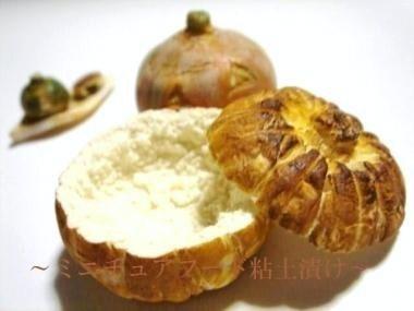 パンのうつわ・大きめかぼちゃ達2
