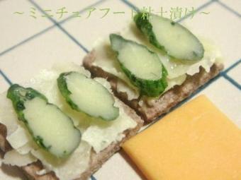 サンドイッチ材料・チーズ途中