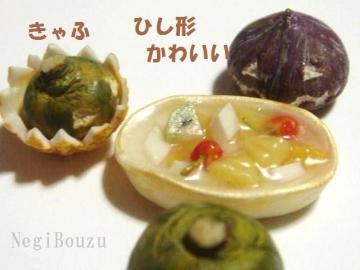 杏仁豆腐とかぼちゃ達