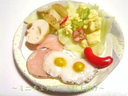 朝食セット〔ハムエッグ〕バゲット