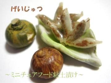 餃子+豆かぼちゃお皿