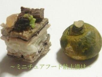 ざっくり生地のプチケーキと豆かぼちゃ