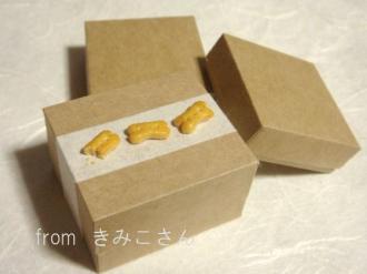 Sプレゼント・包み2