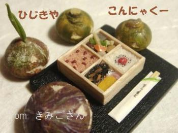 Sプレゼント・お弁当+かぼちゃ達