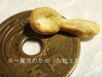 魔法のスプーン・クッキー単◎