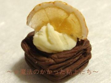 オレンジ輪切りのプチ・ケーキ単