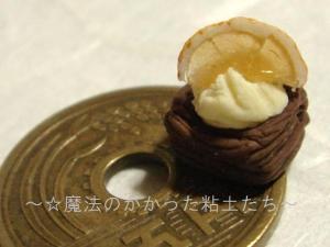 オレンジ輪切りのプチ・ケーキ単◎
