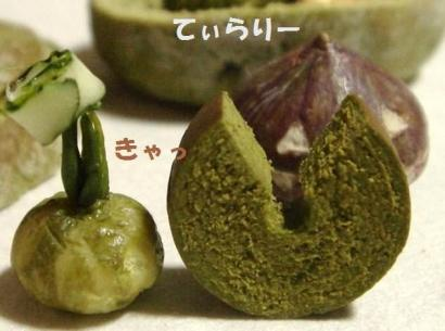バームクーヘン(抹茶)+かぼちゃ達3