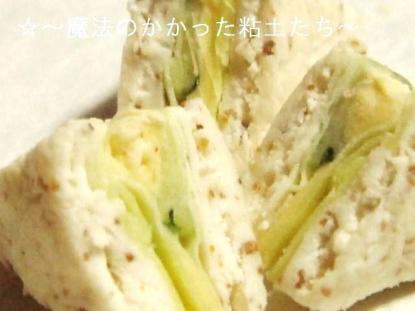 三角サンドイッチ(胚芽・小)3つA