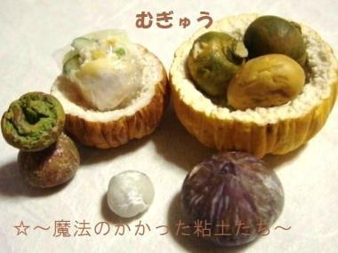 ポテトサラダパン(旧丸)+かぼちゃ達2