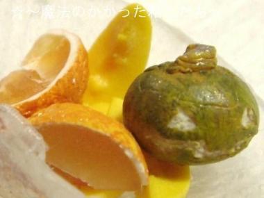 オレンジ&フルーツ&豆かぼちゃ