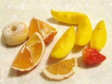 オレンジ&フルーツ全体