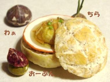 天津飯(旧)単+かぼちゃ達4