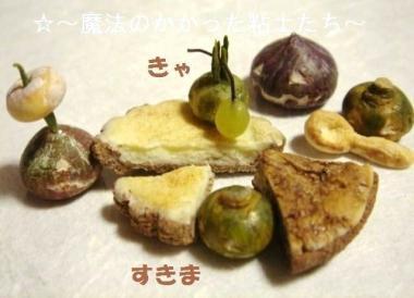 焼き菓子(レモン風味・旧)かぼちゃ達2