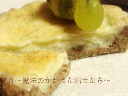 焼き菓子(レモン風味・旧)A2
