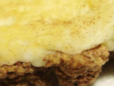 焼き菓子(レモン風味・旧)A