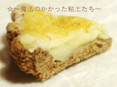 焼き菓子(レモン風味・旧)1ピース