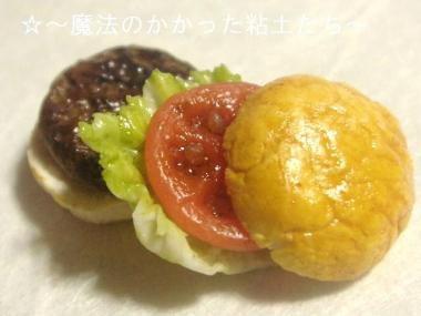 ハンバーガー(初)単トマト
