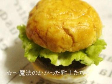 ハンバーガー(初)単A