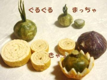 バームクーヘン(プレーン旧)かぼちゃ達2