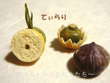 バームクーヘン(プレーン旧)かぼちゃ達