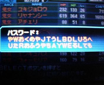 変換 ~ P1002578