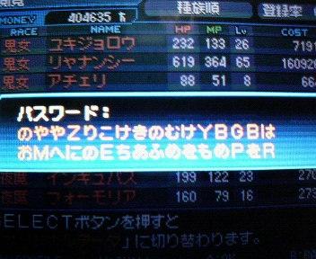 変換 ~ P1002580