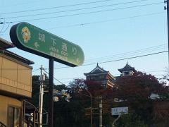 fukuchiyamajo.jpg