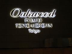 tokyomidtown.jpg