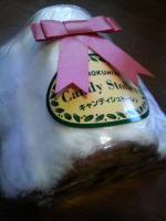 クリスマスお菓子3