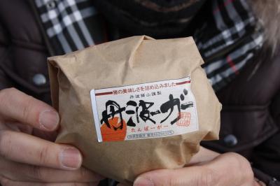 shitami (13)