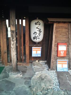 shitami (25)